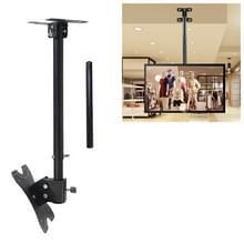 14-42 inch universele hoogte & hoek verstelbaar enkel scherm TV wandmontage plafond dual-use beugel  intrekbaar bereik: 0.5-2m