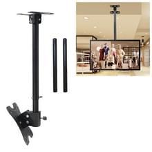 14-42 inch universele hoogte & hoek verstelbaar enkel scherm TV wandmontage plafond dual-use beugel  intrekbaar bereik: 0.5-3m