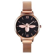 Skmei 9212 Fashion Lady Quartz Watch Student Vrouwelijke Temperament Waterdicht magnetische zuignet riem horloge (zwart)