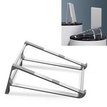 P5 Portable Aluminium Alloy Desktop Multi-functie Stable Heat Dissipation Notebook Stand (Aurora Silver)