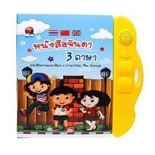 Thaise Engels Chinese kinderen early learning elektrische audioboeken educatief speelgoed (geel)