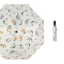 Kleine verse zon en regen dual-use folding zonnescherm UV-bescherming zonnebrandcrème Paraplu (Beige)