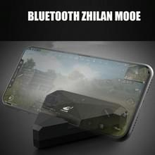 ZIYOULANG G1 Bluetooth / Wired Dual Mode Automatic Pressure Gun Mobile Phone Game Throne  Compatibel met Android / IOS (Zwart)