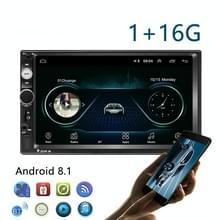7-inch Android Universal Navigation Car MP5-speler auto achteruitrijden video geïntegreerde machine  specificatie: 1 +16G