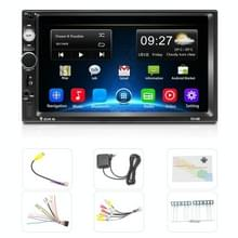 7-inch Android Universal Navigation Car MP5 Player Car Reversing Video Integrated Machine  Specification:2+32G