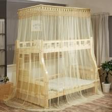 Dubbellaags stapelbed Telescopische ondersteuning vloer-op-kind Bed Mosquito Net  Grootte:90x190 cm(Beige)