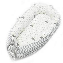 Baby nest bed wieg Portable afneembare en wasbaar wieg reizen bed katoen wieg voor kinderen baby Kids (door-2050)