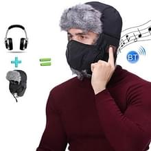LF3 Winter Warmte Verdikt Bluetooth Music Earphone Hat Ski Cap
