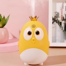 Cute Chicken Crown Office Desktop USB Humidifier Home Mute Aroma Diffuser (Geel)