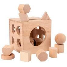 Beech 17-Hole Intelligence Box Geometrische vorm matching cognitieve speelgoed vroege opleiding puzzel speelgoed (Houtkleur)
