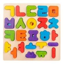 XKBX-001 Educatieve Speelgoed Koreaanse Alfabet Puzzels Early Education Leren Verlichting Leer aids
