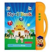 Engels Thai Leren Ebook Puzzel Elektrische Audio Boek voor kinderen (Oranje)