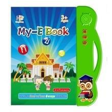 Engels Thai Leren Ebook Puzzel Elektrische Audio Boek voor kinderen (Groen)