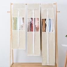 Drie-dimensionale waterdichte stofdichte kleren cover pak jurk vacht kledingstuk tas  specificatie: 60x120cm (beige)
