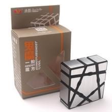 Creatieve ongelijke Rubik kubus puzzel decompressie Toy (zilver)