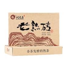 Biologisch gefermenteerde thee Puerh Spring Tea-Leaf  capaciteit: 250 gram