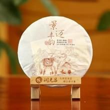 RUNYUANCHANG Jing Mai Feng Yun gefermenteerde thee thee-bladeren  capaciteit: 357g