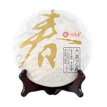 RUNYUANCHANG mooie lente gefermenteerde thee thee-bladeren  capaciteit: 360g