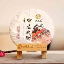 RUNYUANCHANG Hani Carol gefermenteerde thee Yunnan Puer thee-bladeren  capaciteit: 360g