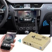 WIFI-846 auto mobiele 5GHz & 2.4GHz Dual antennes WiFi Display scherm spiegel Push vak koppeling met externe Control(Gold)
