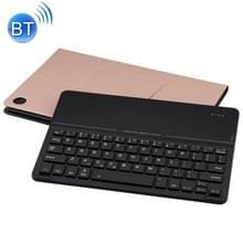 Afneembare magnetische Bluetooth toetsenbord ultradun gehard glas spiegel leergeval voor Huawei MediaPad M5 10 8 inch  met houder (Rose goud)