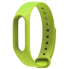 For Xiaomi Mi Band 2 (CA0600B) Colorful Replacement Wristbands Bracelet, Host not Included(Light Green)