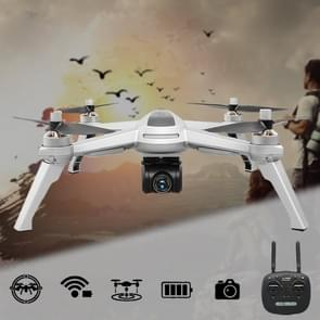 JJPRO X5 4-Channel Quadcopter with WiFi Real-time Video & GPS &Photographing & Light & Remote Control & Adjustable Camera & Return to Home,Support  Headless Mode,Altitude Hold(Silver)