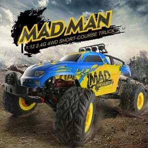 JJ/RC Q40 1:12 Mini 2.4G 4WD Short-Course Truckfull-scale Synchronous Remote Control Car