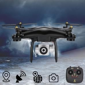 JJR/C H68G Upgraded GPS Positioning 5G WiFi FPV Real-time Transmission Aerial Photography Drone Quadcopter with LED Light, Support Altitude Hold, One-key Return(Black)