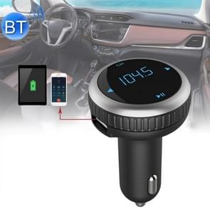 BT69 Car Stereo Radio Bluetooth MP3 Audio Player Multi-functional Bluetooth Hands-free Calling Bluetooth APP Position (Random Color Delivery)