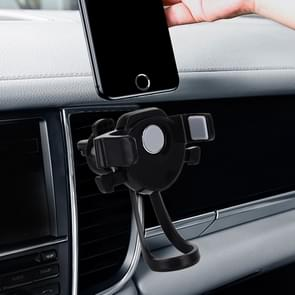 Universal Car Charger Air Vent Mount Phone Holder Stand, For iPhone, Galaxy, Sony, Lenovo, HTC, Huawei and other Smartphones(Width: 64-82mm)