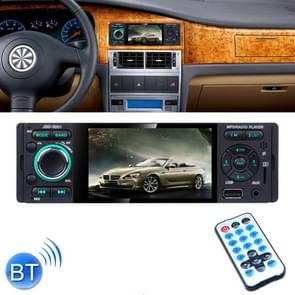 JSD-3001 HD 4.1 inch Single Din Capacitive Touchscreen Car Stereo Radio MP5 Audio Player FM Bluetooth USB / TF AUX (Not Included Any Memory Card)
