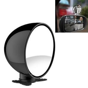 3R-044 Auxiliary Rear View Mirror Car Adjustable Blind Spot Mirror Wide Angle Auxiliary Rear View Side Mirror (Black)