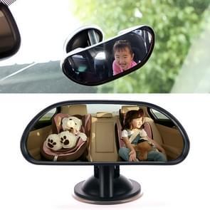 Car Auto 360 Degree Adjustable Suction Cup Rear View Mirror Baby Convex Mirror