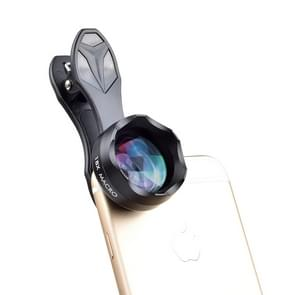 APEXEL APL-HD18X Professional Photography HD 18X Macro Lens Mobile Phone External Lens, For iPhone, Galaxy, Huawei, Xiaomi, LG, HTC and Other Smart Phones