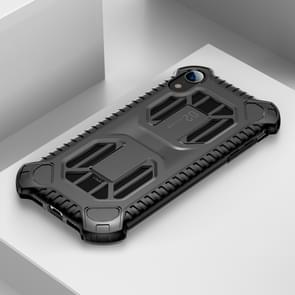 Baseus Cold Front Cooling A Mecha with Double Engine Heat Dissipating Shockproof PC+TPU Case for iPhone XR(Black)