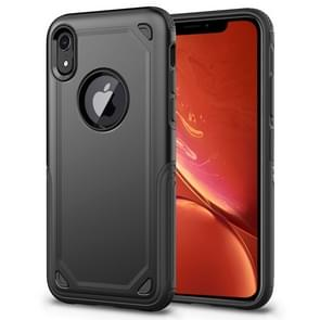 Shockproof Rugged Armor Protective Case for  iPhone XR(Black)