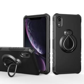 Magnetic Detachable Dropproof Protective Back Cover Case with Raindrop Shape Ring Holder for  iPhone XR(Black)
