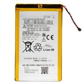 2315mAh Li-Polymer Battery FC40 for Motorola Moto G 3rd / G3 / XT1540 / XT1541 / XT1543 / XT1548