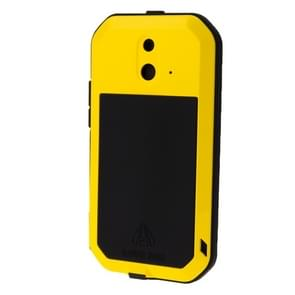 LOVE MEI for HTC One E8 Powerful Dustproof Shockproof Anti-slip Metal Protective Case(Yellow)