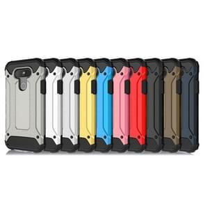 For LG G5 Tough Armor TPU + PC Combination Case(Dark Blue)