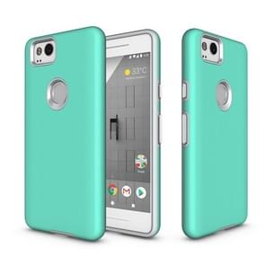 For Google Pixel 2 Anti-slip Armor Protective Case Back Cover Shell (Green)