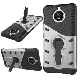 For Motorola Moto G5S PC + TPU Dropproof Sniper Hybrid Protective Back Cover Case with 360 Degree Rotation Holder (Silver)