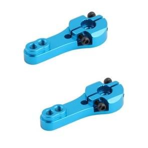 2 PCS CNC Aluminum Servo Horn Arm for Futaba Standard Servos 25T(Blue)