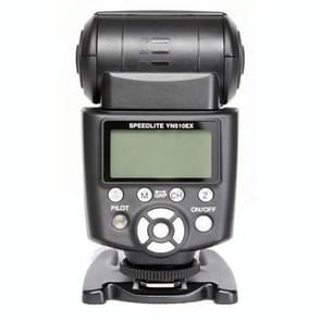 YONGNUO YN-510EX TTL Flash Speedlite for Canon Nikon Pentax Panasonic Camera