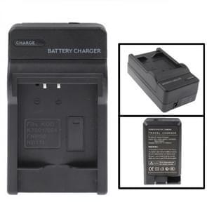 Digital Camera Battery Charger for KOD K7001 / K7004 / FUJI FNP50 / Canon NB-11L(Black) US
