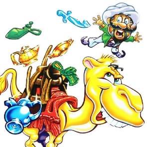 Ali Baba & His Bucking Camel Intelligence Toy