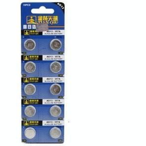 10 PCS AG13 / 357A 1.55V Alkaline Button Battery