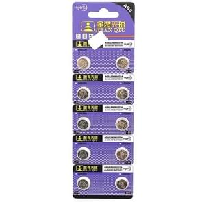AG6 / 371A 1.55V Alkaline Button Battery (10 pcs in one packaging, the price is for 10 pcs)