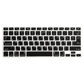 ENKAY Keyboard Protector Cover for Macbook Pro 13.3 inch & Air 13.3 inch & Pro 15.4 inch, US Version and EU Version, Hebrew